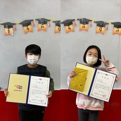 3학년 오전반-01월08일(금)