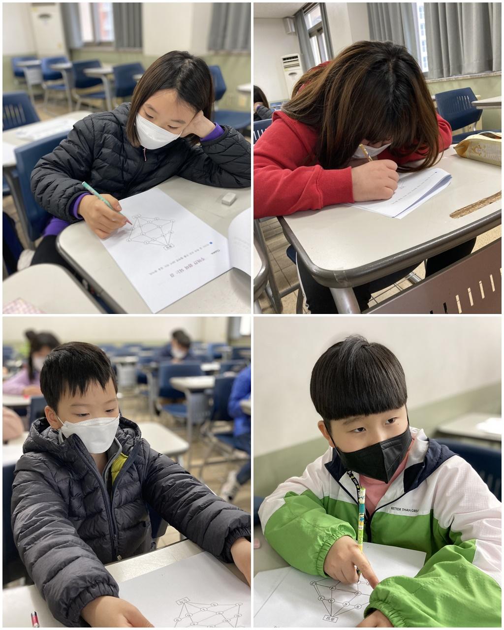 3학년 D반 - 2021년 3월27일